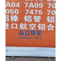 6063高精度铝棒 6063-T651精拉铝棒