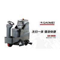 广州诺曼科停车场洗扫一体机GM-RMINI