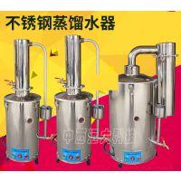 中西 不锈钢断水自控电热蒸馏水器库号:M405737 型号:ZX-DZ-10