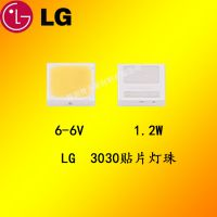 韩国原装正品LG贴片灯珠1w正白lg3030led贴片灯珠EMC3030光源6v