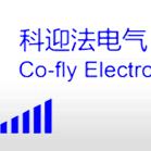 上海百思得电子有限公司