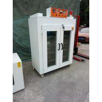 电热真空干燥烤箱 金属件喷涂高温固化烘烤箱
