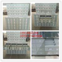 遂宁特制32抽中药调剂台 钢制喷塑中药柜操作台西药柜