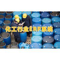 SAP化工行业ERP系统 化工企业管理软件 就找北京达策