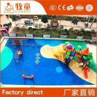 厂家直销广州幼儿园户外epdm安全地垫定制安装