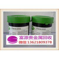 http://himg.china.cn/1/4_655_234530_400_280.jpg