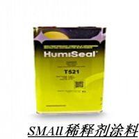 特价供应/美国HUMISEAL THINNER 521 稀释剂