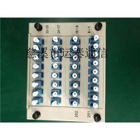 LC32芯平面导波型分光器1*32LC光分路器内部配置公布