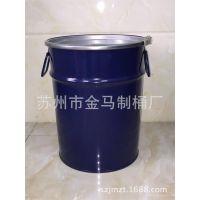 选优质的铁桶供应商就来江苏金马/优质制桶厂
