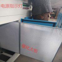 采购uv光氧工业除味废气处理环保设备同帮环保