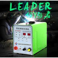安徽华生HS-ADS02储能式智能精密焊机,免抛光