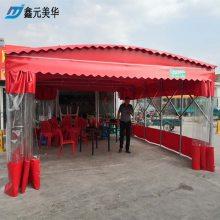 宁波江东区大量批发推拉式帐篷 室外露天停车蓬 移动折叠雨棚布_免费设计测量