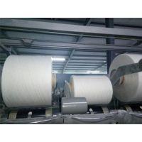 涤纶纱线,仿大化涤纶纱线,气流纺5支