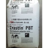 上海出售PBT美国杜邦SK695FR【颗粒料】