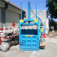 泰安联民供应 废铜铝边角料液压打包机 80吨双缸油漆桶压块机 自产自销
