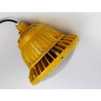 免维护LED防爆灯 BFG611-70WLED防爆灯