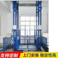 济南厂家直销 固定式液压升降平台货物提升机导轨式升降机