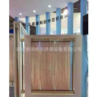 日本三菱MBR膜组件清洗方法河南省环保公司提供60E0025SA