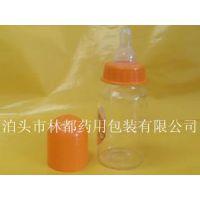 河北林都供应100毫升高硼硅玻璃奶瓶