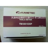 日本KANETEC高斯计TM-801EXP
