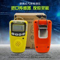 厂家直销西安华凡HFP-1403便携式免充电SO2气体检测仪二氧化硫报警器