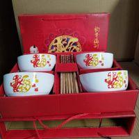2018新款四碗四筷礼品套 精品装陶瓷碗筷餐厨用品促销品可加印logo 多种图案花型陶瓷碗筷礼品套装