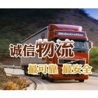 昆明到四川攀枝花找4.2米6.8米货车出租13米返程车出租欢迎您