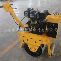 弗斯特手扶大钢轮压路机,手扶单轮振动压路机价格实惠