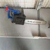 中国山东省月底促销FLJ-400风动链锯生产矿用气动链锯