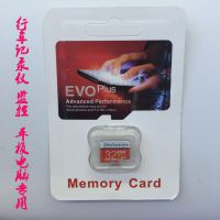 内存卡批发8G/16G/32GTF卡mirco sd卡 数码存储卡行车记录仪专用