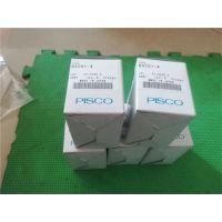 PISCO 气动元件 BVC01-4 厦门齐进