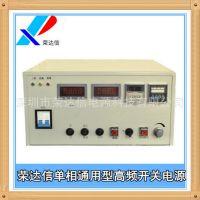 荣达信PWH-500A20V-F电镀电源电镀设备专用大功率电镀电源