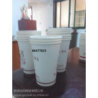 洁阳甘肃兰州可定制9盎司彩色饮水纸杯天水广告加厚纸杯加印log印字定做加工定制厂家