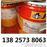 JOTUN佐敦油漆批发低表面处理环氧漆JOTAMASTIC 70 RED工厂直发