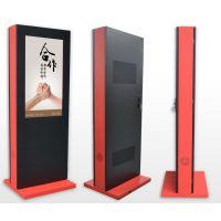 四川成都55寸户外高清液晶广告机 落地式户外显示屏厂家