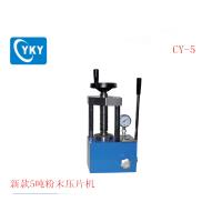 成越科仪新款供应CY-5实验室用台式小型粉末压片机 压片机模具
