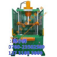 四柱油压机|油压机|金拓机械(在线咨询)