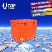食品专用保温箱 保温时间长泡沫箱 食品保温箱低价销售品质保证