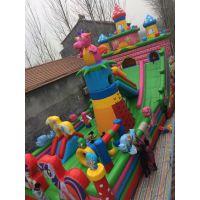 特价充气城堡 室外儿童乐园大型淘气堡 充气蹦床广场游乐设备滑梯