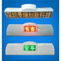 深圳全彩出租车LED顶灯屏,出租车顶灯广告屏生产厂家