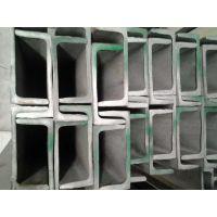 20#槽钢厂家批发0871-68356728