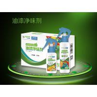 室内甲醛检测、油漆异味清除剂、刺激性气味、植物蛋白除醛、山东德慧世界美