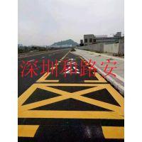 福永工业园划黄色消防线,福永停车库车位画线,福永热熔划线施工厂家