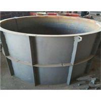 检查井模具 检查井钢模具_振通水泥检查井钢模具定制
