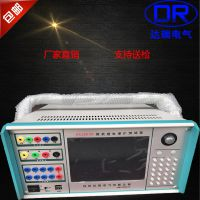 微机继电保护测试仪/三相继电保护测试仪/三相继电(工控机)