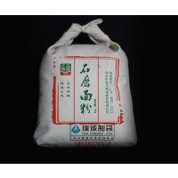 天津束口帆布面粉袋厂-面布袋子供应商【璞诚】