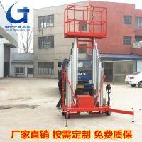 厂家直销 SJYL0.1铝合金升降平机 移动式升降平台 4-18米现货供应小型电动升降台