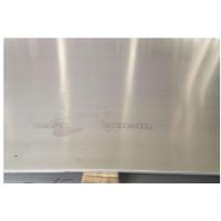 小批量DC54D+Z深冲热镀锌钢板(SCG270E)日本标准