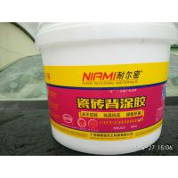 NM-强力瓷砖粘接剂