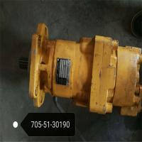 厂家直供sd23工作泵705-51-30190山推液压泵系列全国供应